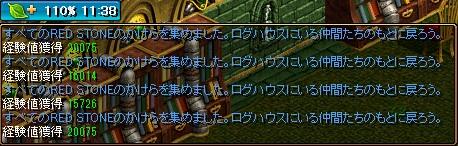 RedStone 12.02.24[03]