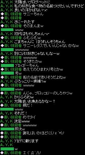 RedStone 12.02.28[02]