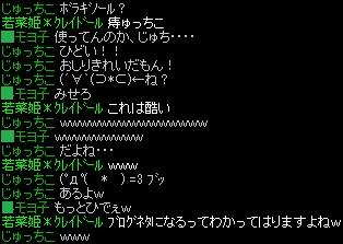 RedStone 12.03.22[24]