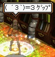 RedStone 12.03.22[29]