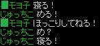RedStone 12.03.22[31]