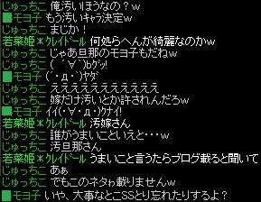 RedStone 12.03.22[30]