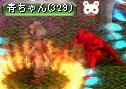 RedStone 12.04.06[05]