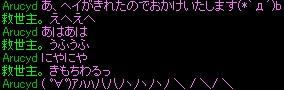 RedStone 12.04.11[01]