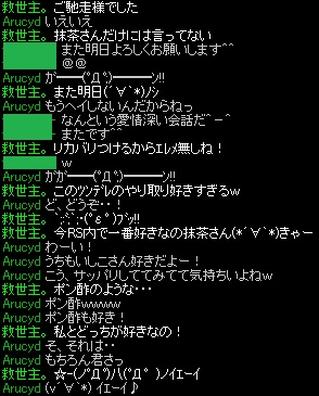 RedStone 12.04.11[00]