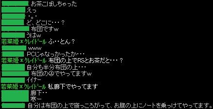 RedStone 12.04.18[00]