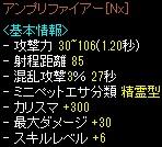 RedStone 12.04.22[03]