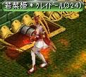 RedStone 12.04.20[00]