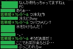 RedStone 12.04.18[04]