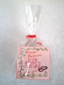 2011バレンタインチョコ2