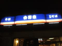 2011102921130001.jpg