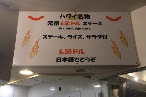 2011_01122352.jpg
