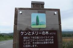 2012_10030004.jpg