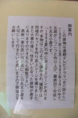 2012_10030463.jpg
