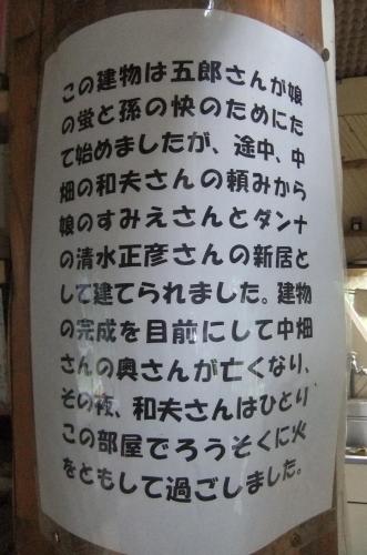 2012_10030495.jpg