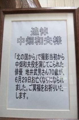 2012_10030496.jpg