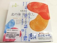 2012_10030877.jpg