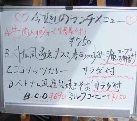 2013_08260021.jpg
