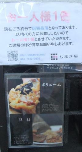 2013_09220046.jpg