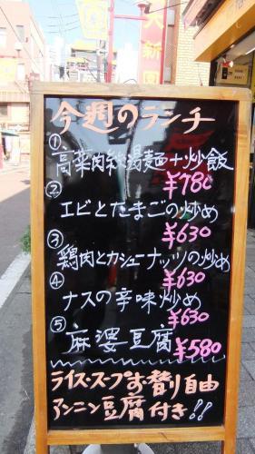2013_09220058.jpg