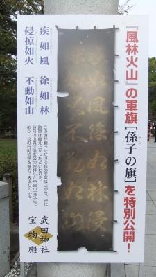 2013_10200367.jpg