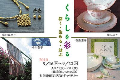 web-photo35.jpg