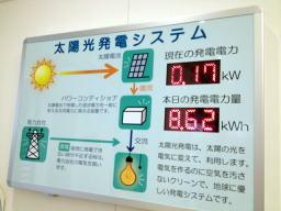 今日は曇りなので無理ですが、晴れた日は発電した電力を充電できるはずです