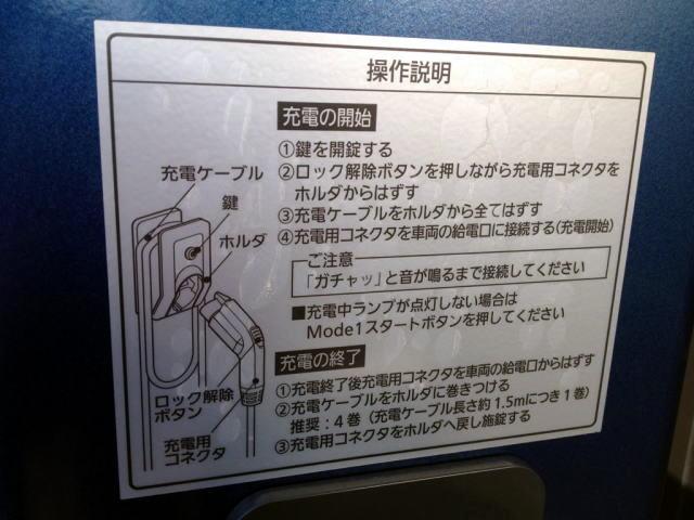 いろんな無充電器を見てきましたから、読まなくても大体わかりますよ
