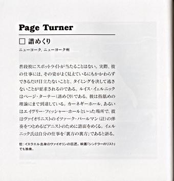 t_kimyona_p02_l.jpg