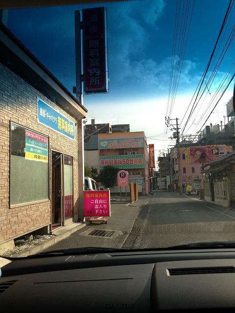 道後 ピンク街