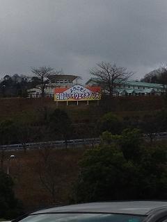 石鎚山SA