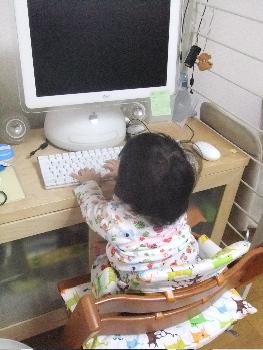 MAC使い