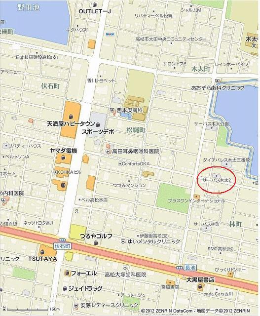 s-香川県高松市木太町5086_3の地図印刷(A4タテ×スクロール地図) _ いつもNAVI