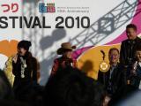 MBSラジオ祭り '10 09090