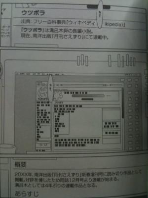 6_20110125215125.jpg