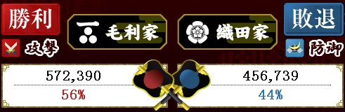 w26-5回目合戦-4