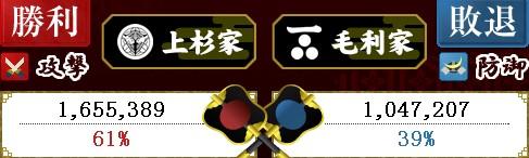 w26-15回目合戦-3