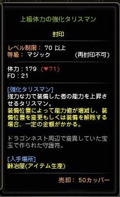 DN 2013-12-16 20-52-59 Mon