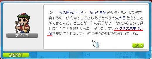 Maple101224_050927.jpg