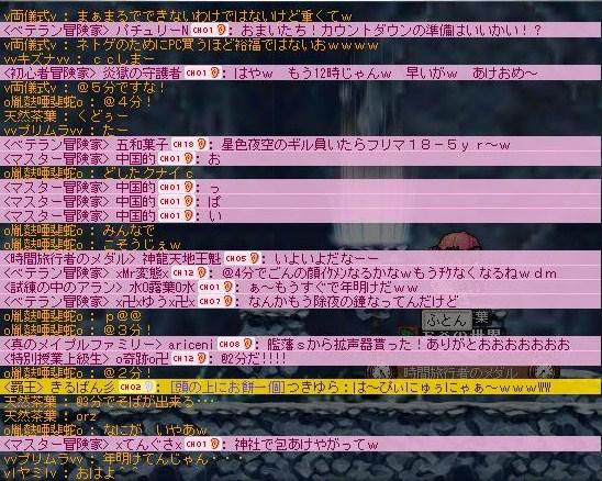 Maple101231_235840.jpg