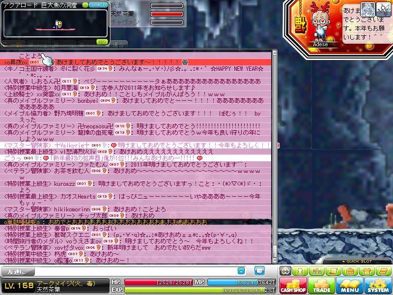 Maple101231_235952.jpg