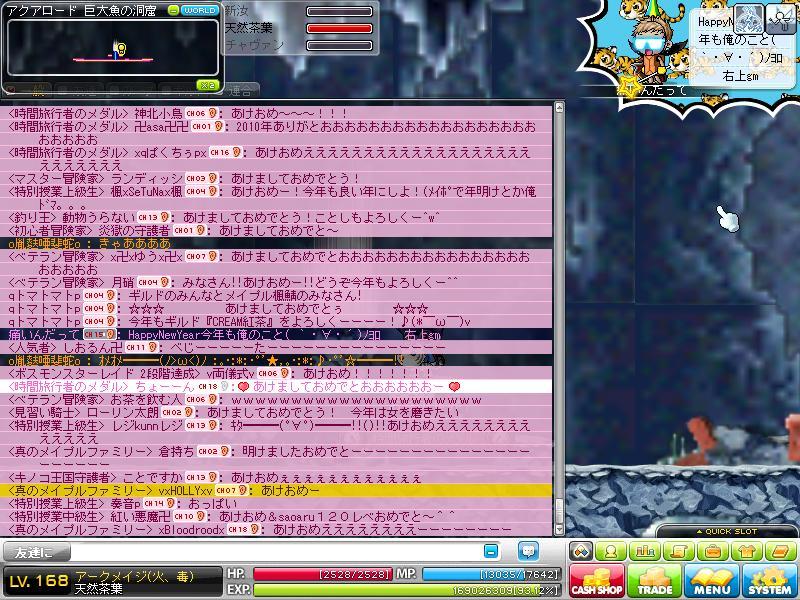 Maple110101_000008.jpg