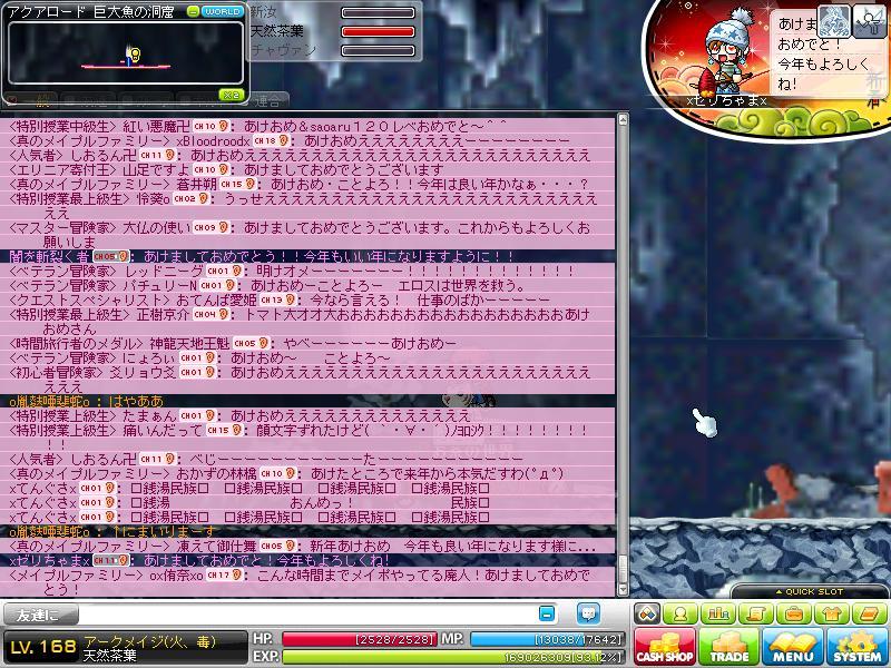 Maple110101_000023.jpg