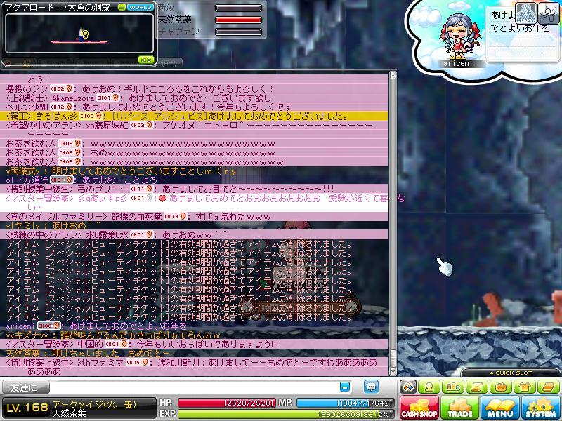 Maple110101_000047.jpg