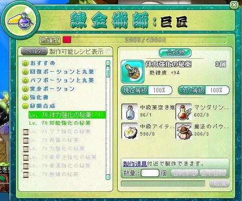 Maple111021_223317.jpg