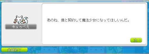 Maple111027_115154.jpg