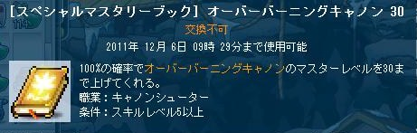 Maple111106_092937.jpg