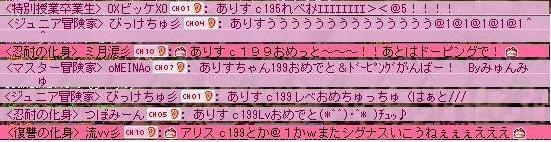 Maple111228_204113.jpg
