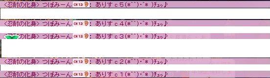 Maple120103_033519.jpg