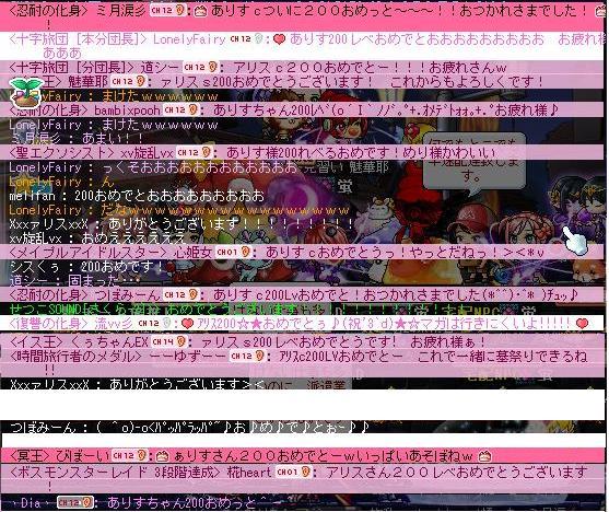 Maple120103_033601.jpg